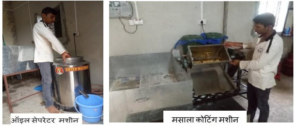 oil separator and masala coating machine