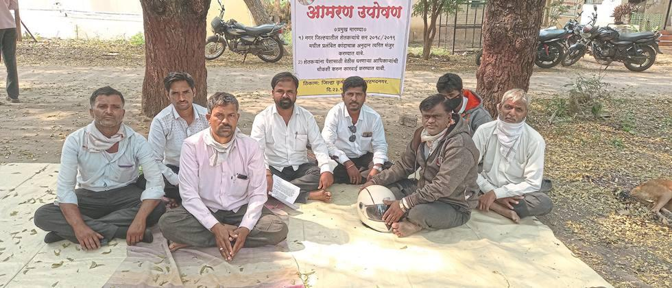 Fasting for onion chawl grant in Nagar