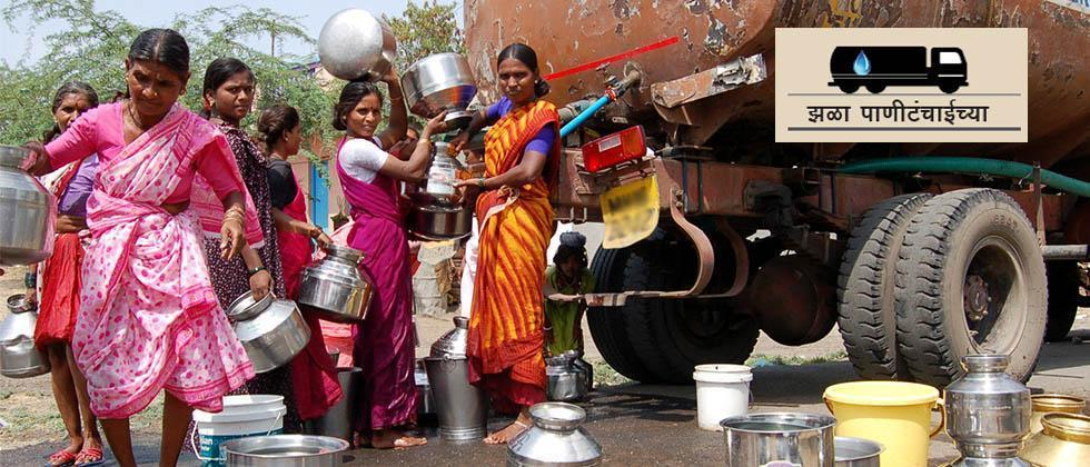 water scarcity in district