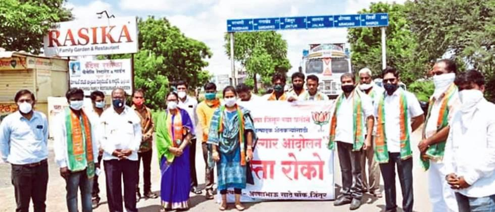 agitation for milk issue