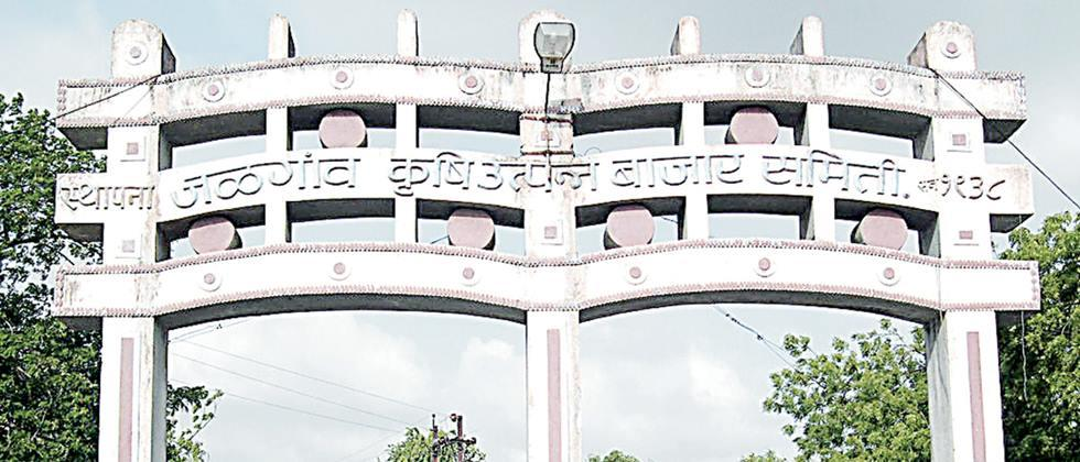 Efforts for extension by market committees in Jalgaon district