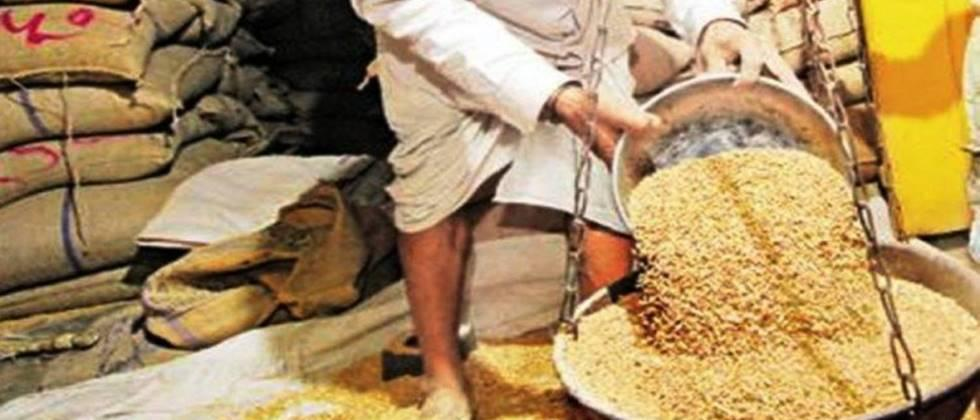 ration shop permit cancel