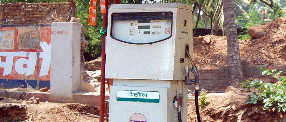 demand for to start mini petrol pump in tribal area