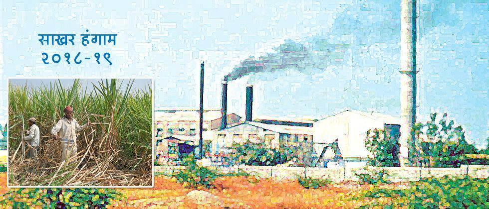 28 lakh 87 thousand tons of sugarcane crushed in Nanded division