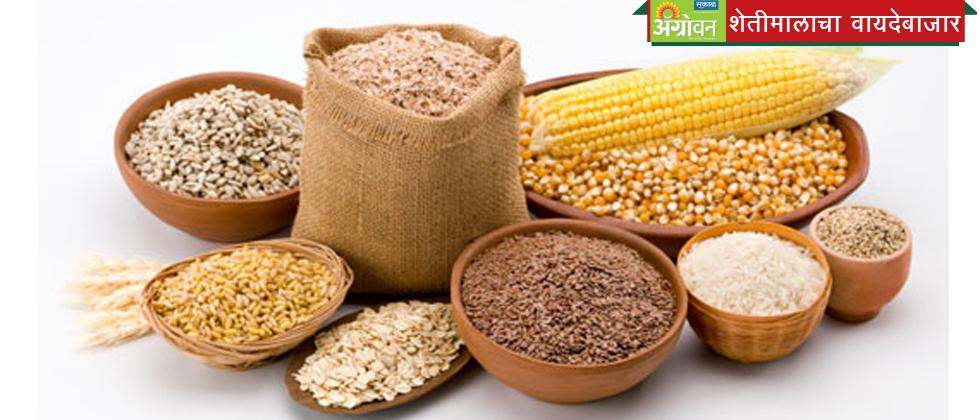 forward market for agriculture commodities