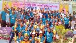 Pune region top in sports competition