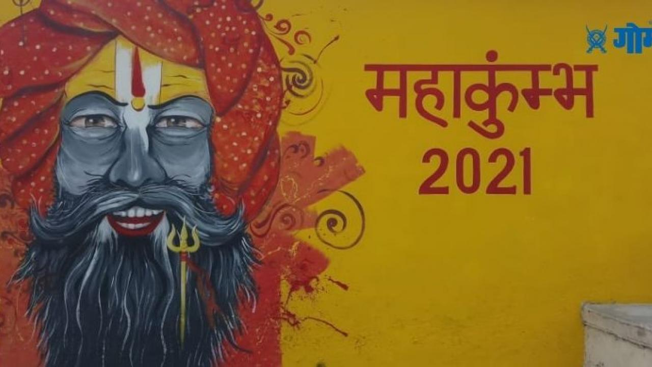 Kumbh Mela 2021 Special Trains to Haridwar Ministry of Railways India Culture Hindu Makarsankranti