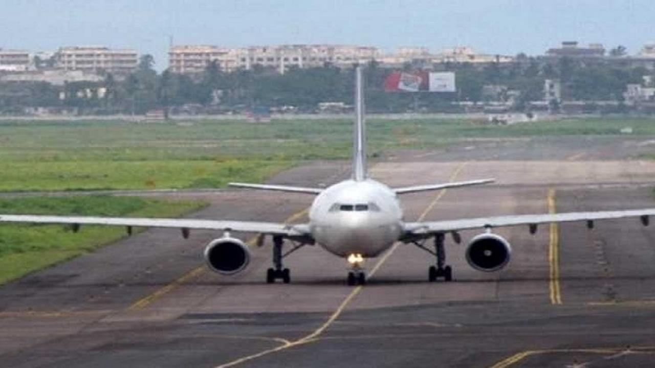 Sindhudurg Airport Will be operational by January 2021