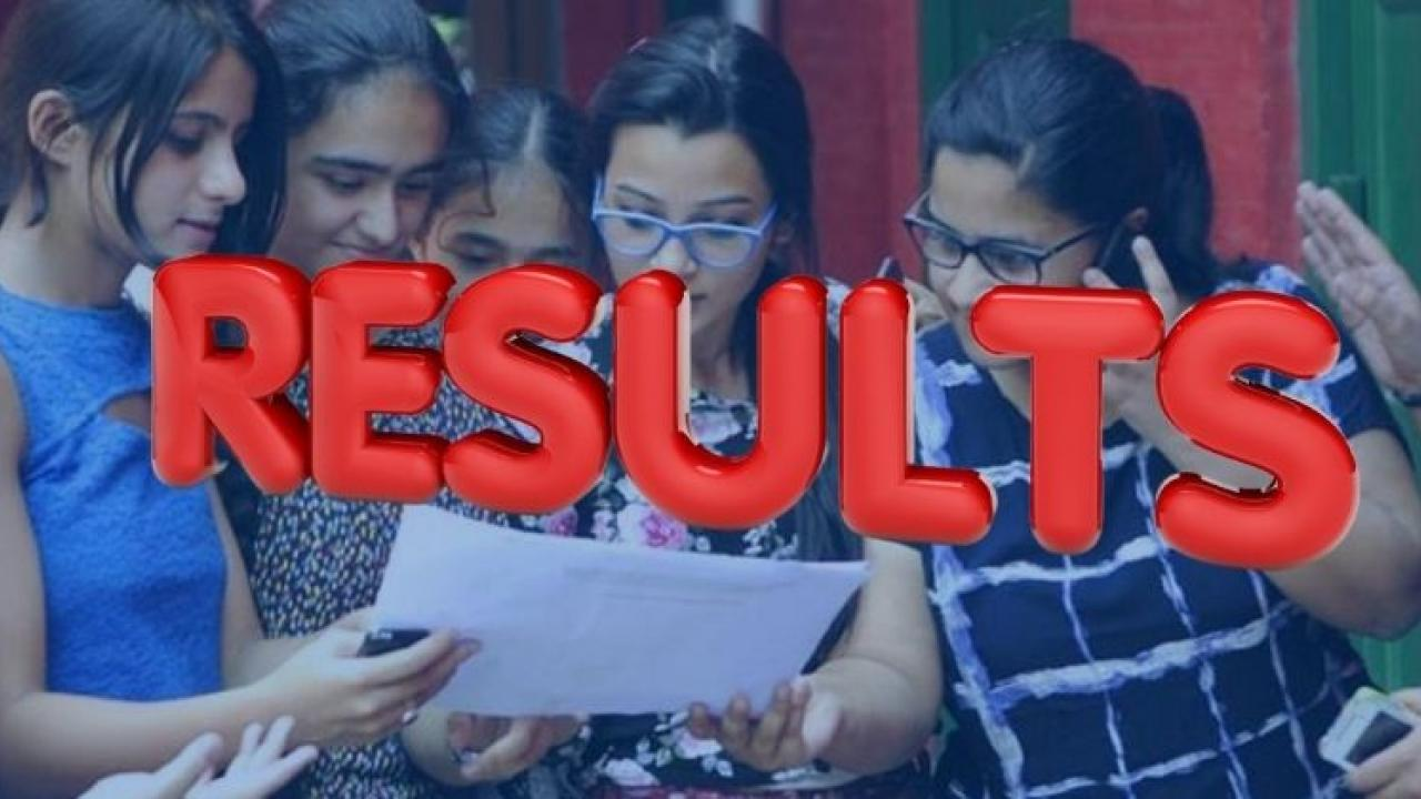 GOA How the results of 1st to 11th will reach the students