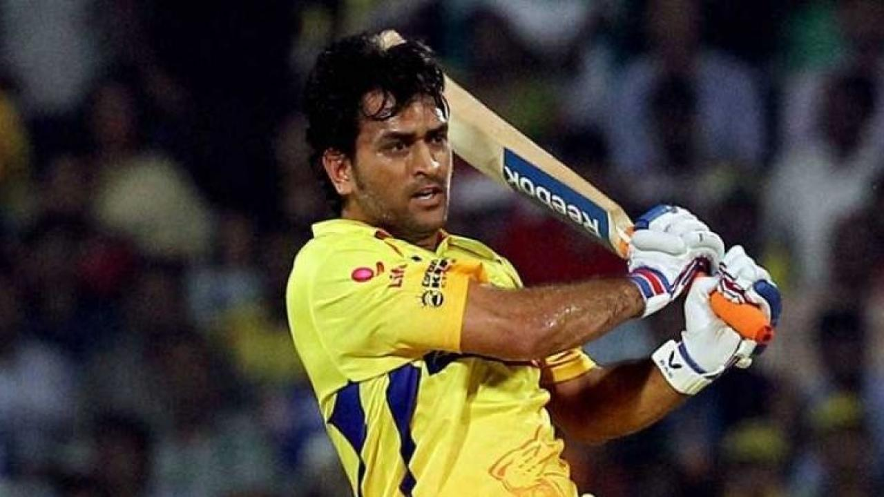 IPL 2021 Chennai Super Kings have shared a video of Dhoni hitting a six