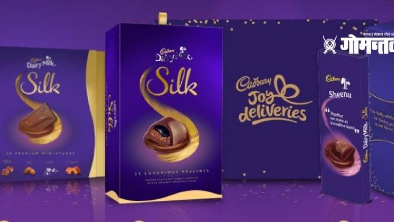 CBI registers a FIR against Cadbury India Ltd
