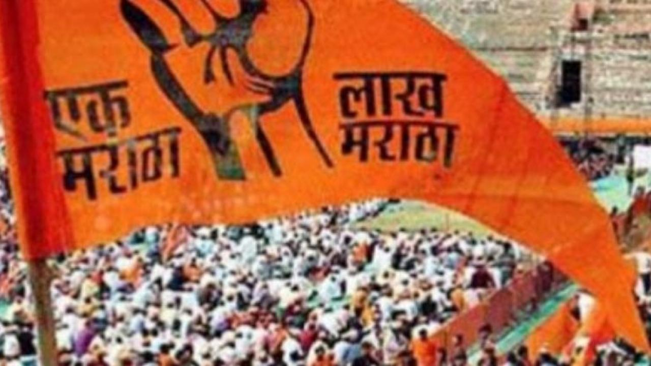 Maharashtra State Government is preparing to file a reconsideration petition regarding Maratha reservation
