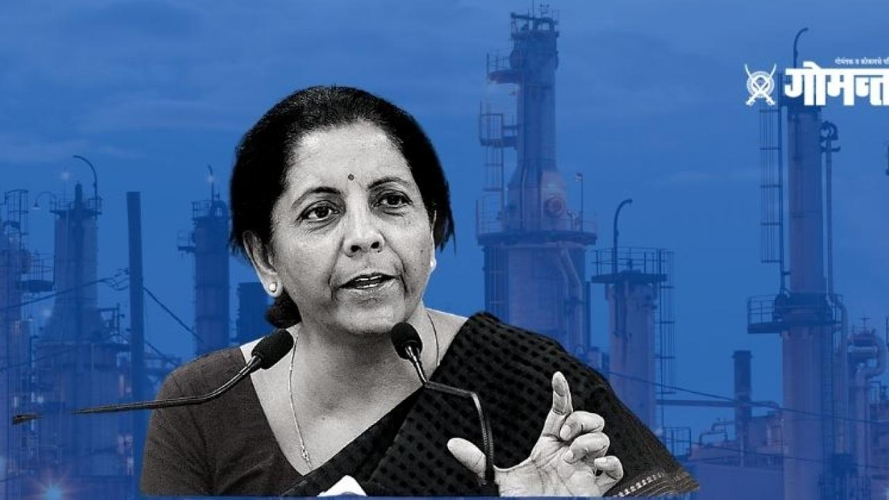 Finance Minister Nirmala Sitharaman said I cant say anything about it right now Its like a dilemma