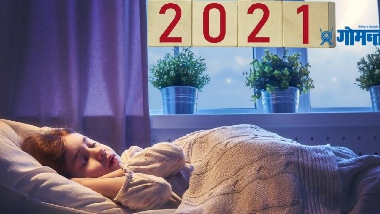 World Sleep Day 2021 The theme of World Sleep Day is Regular Sleep Healthy Future