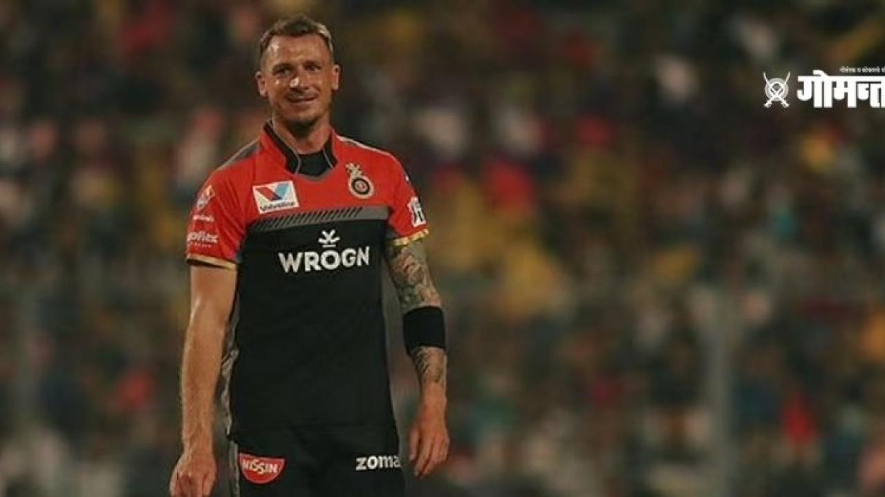 IPL 2021 Dale Steyn has apologized for his remarks regarding the Indian Premier League