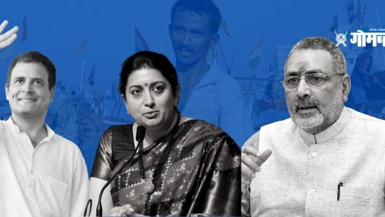 Giriraj Singh and Smriti Irani criticism on Rahul Gandhi in Italian