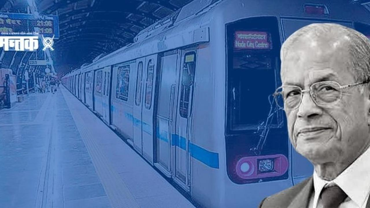 Metro Man E Sreedharan will enter politics