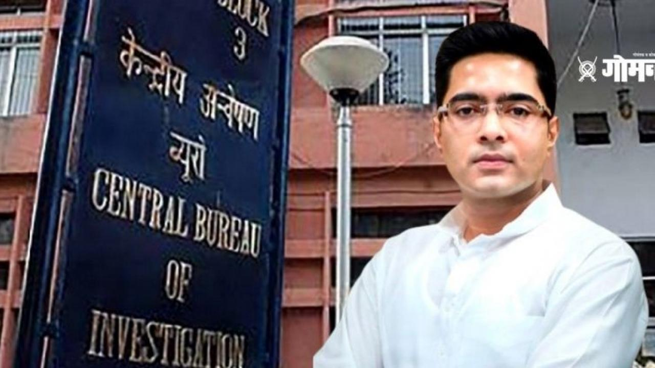 CBI Notice to Abhishek Banerjee