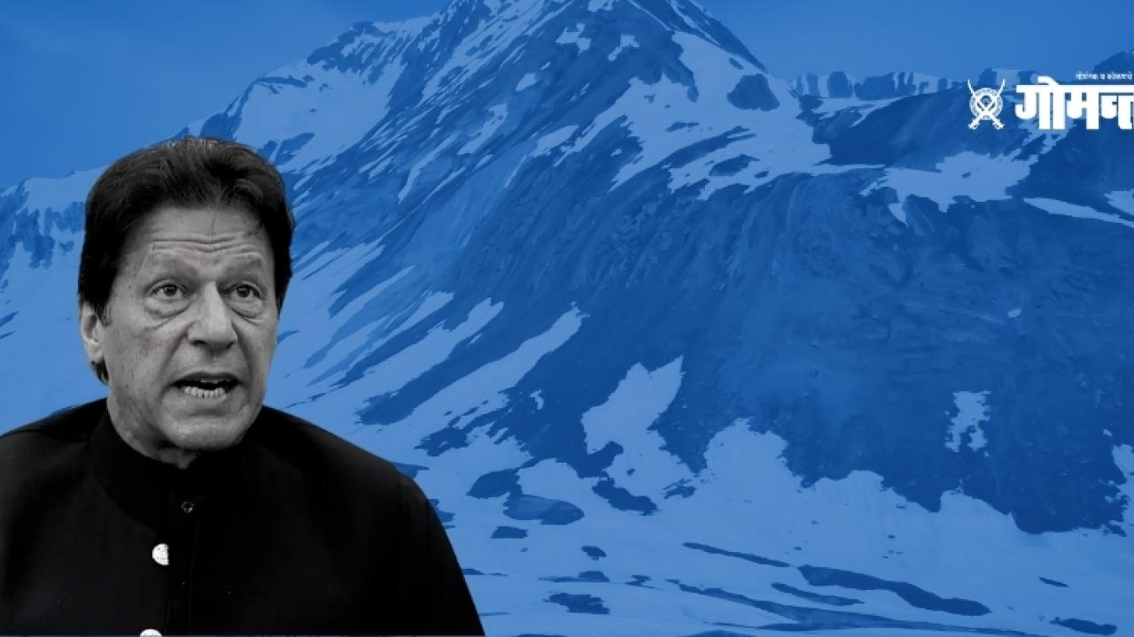 Imran Khan said Pakistan is always with the people of Kashmir