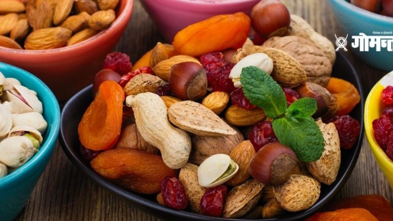 Eat 5 dry fruits daily to stay healthy and fit