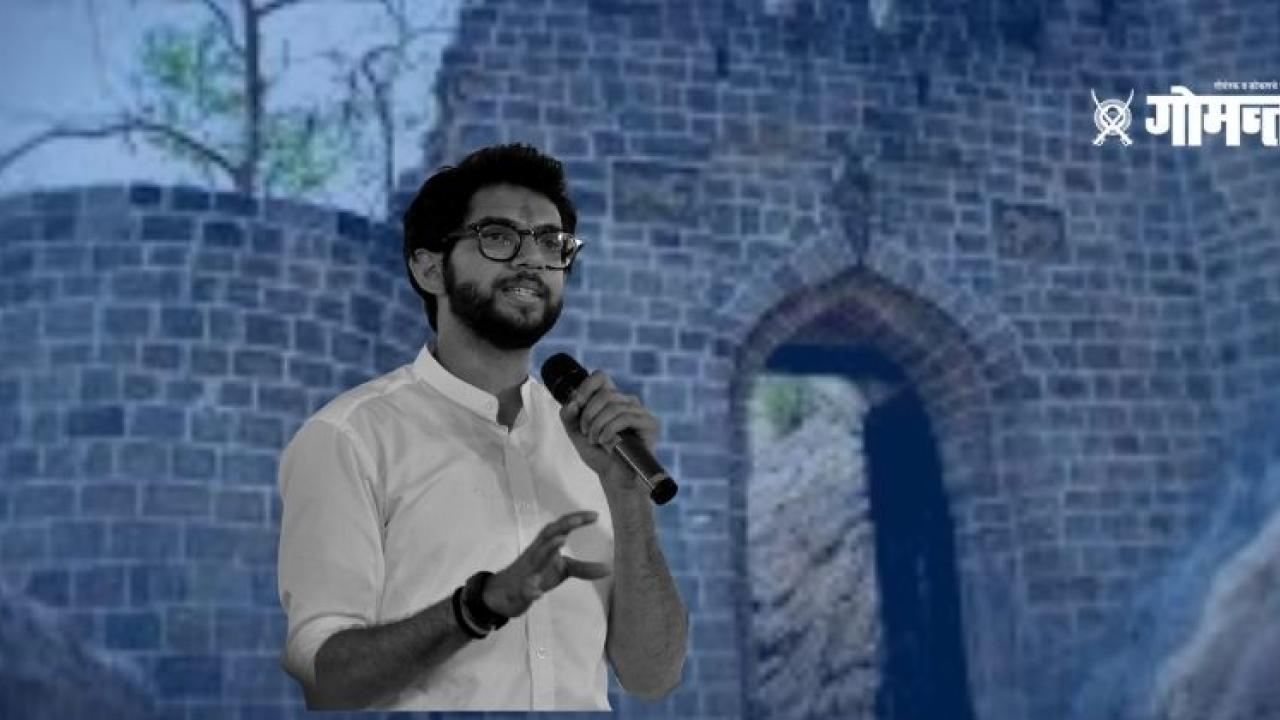 23 crore sanctioned for Shivneri fort Tourism Minister Aditya Thackeray