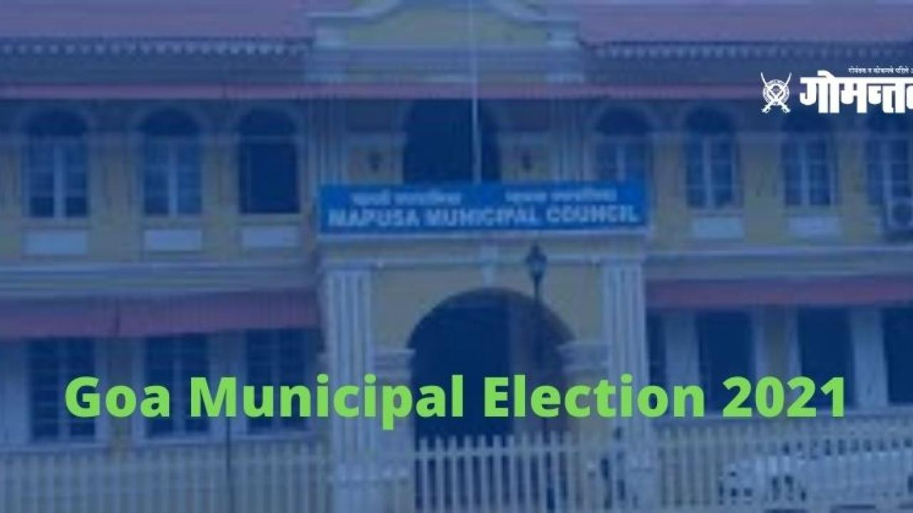 Goa Municipal Election Ward Reservation Challenged in Court