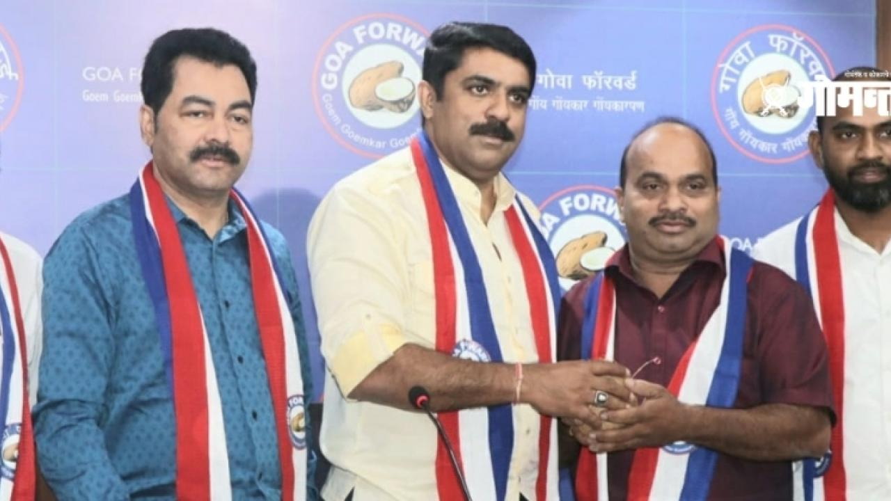 Prashant Gadekar Entered Goa Forward Party today