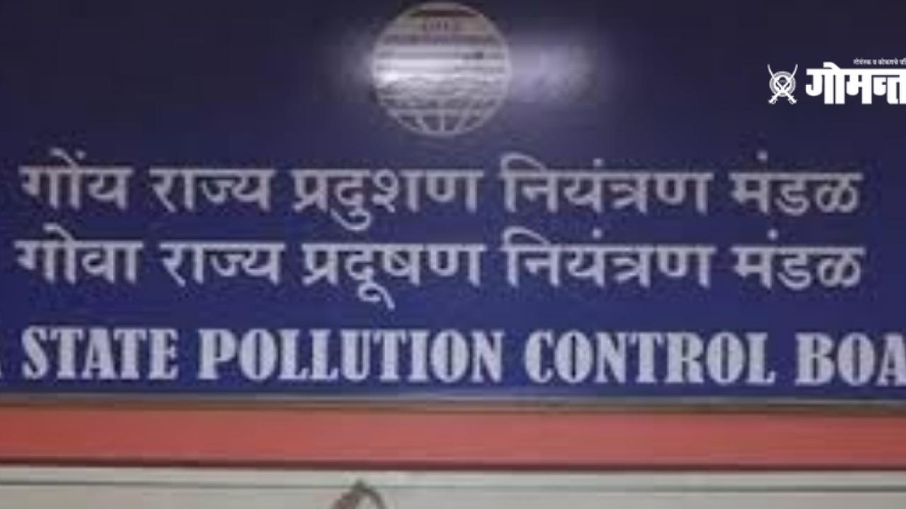 Fill the vacancies in Goa Pollution Control Board
