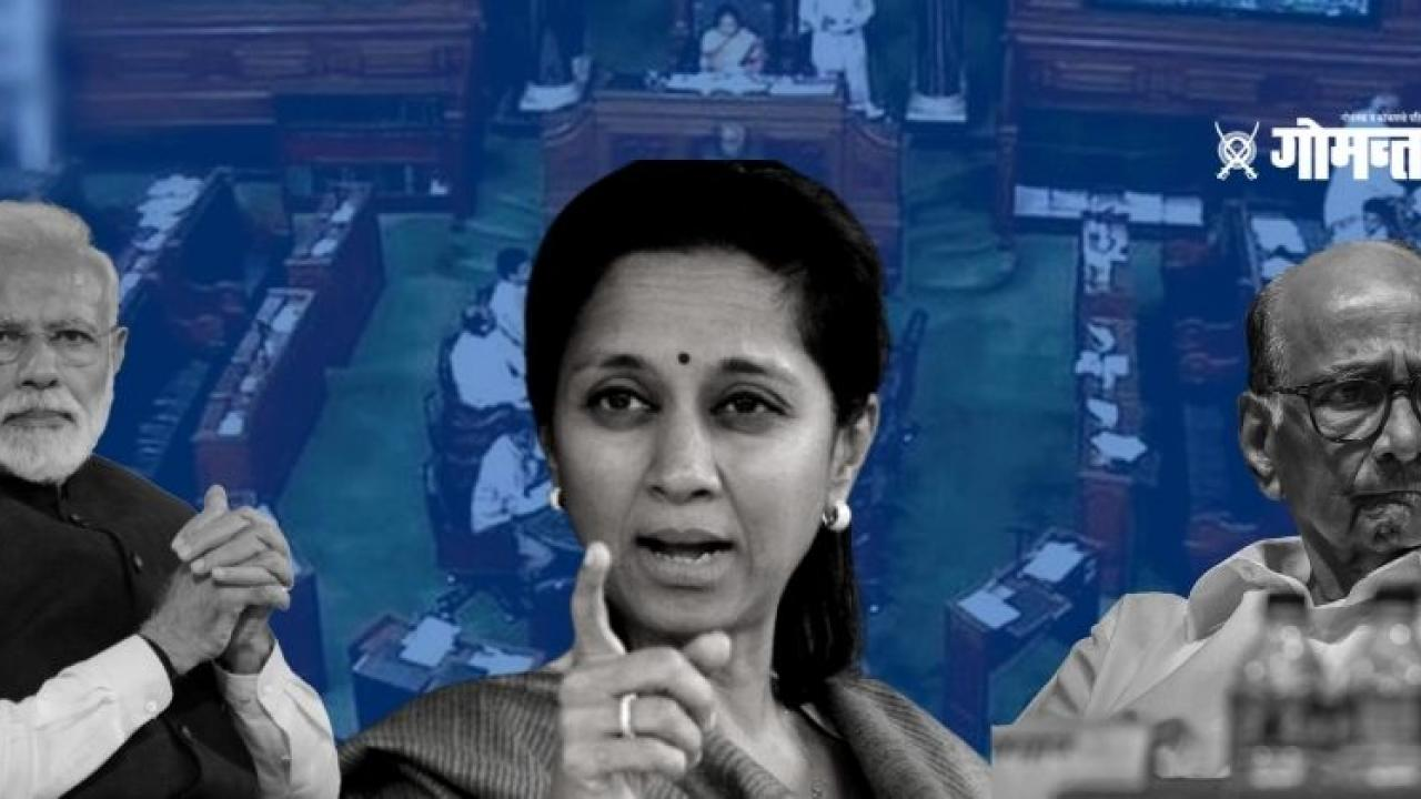 Supriya Sule replied to the Prime Minister Modi