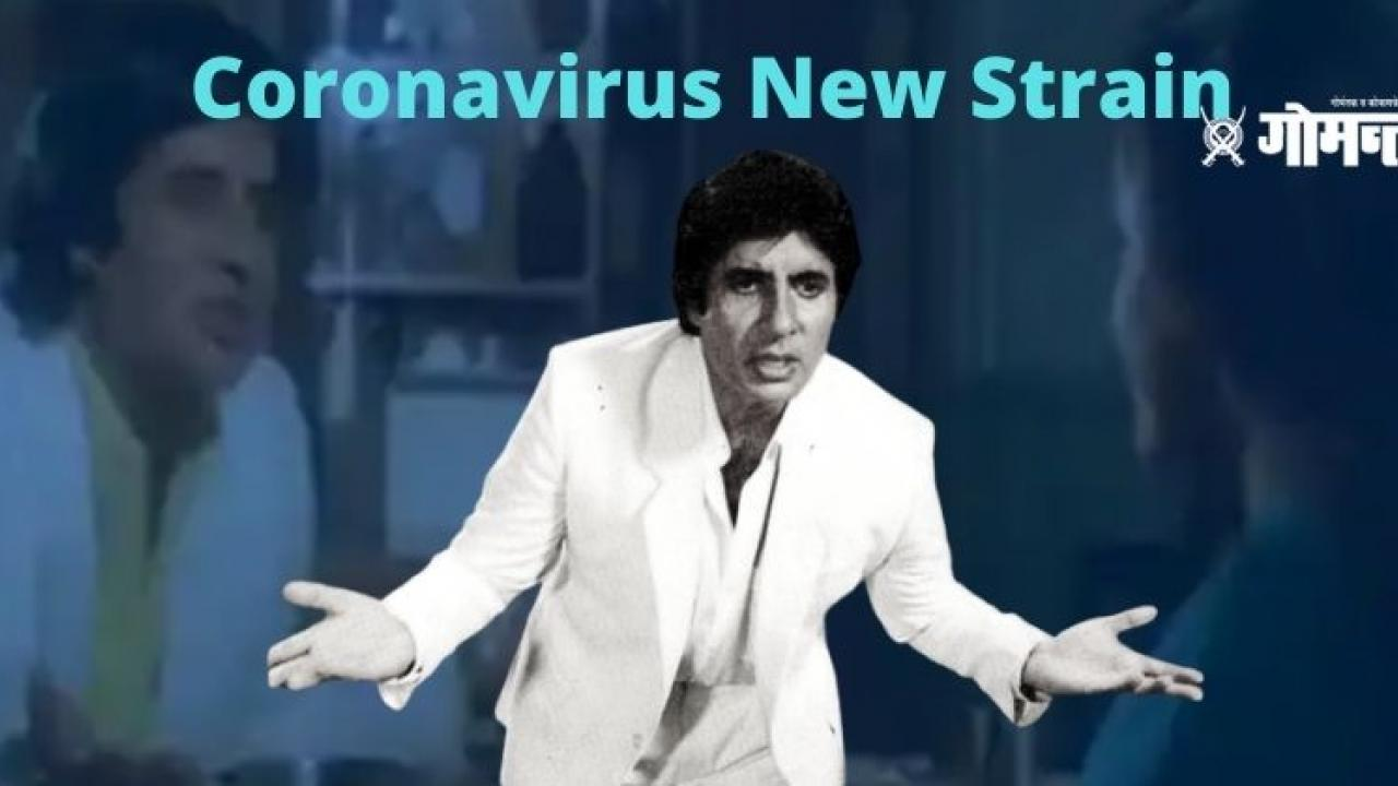 Coronavirus Awareness created by Mumbai Police in Amitabh Bachchan Style