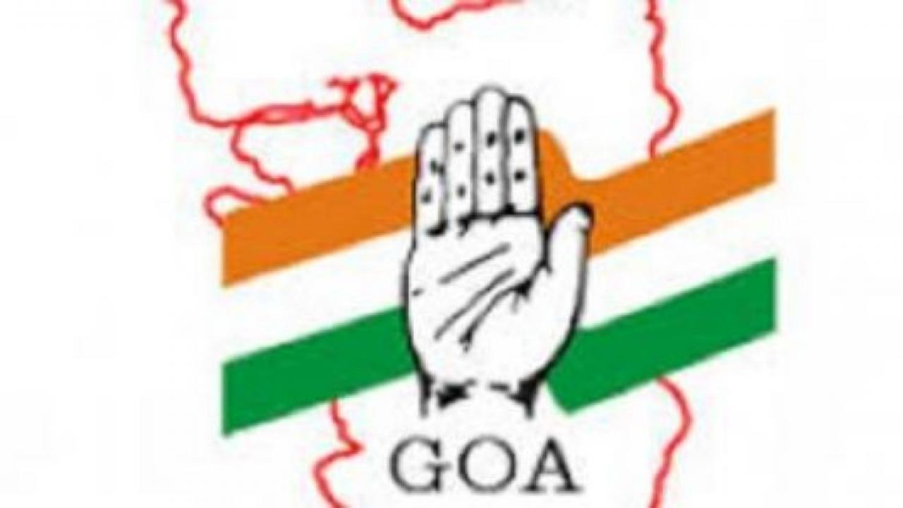 Goa Congress.jpg