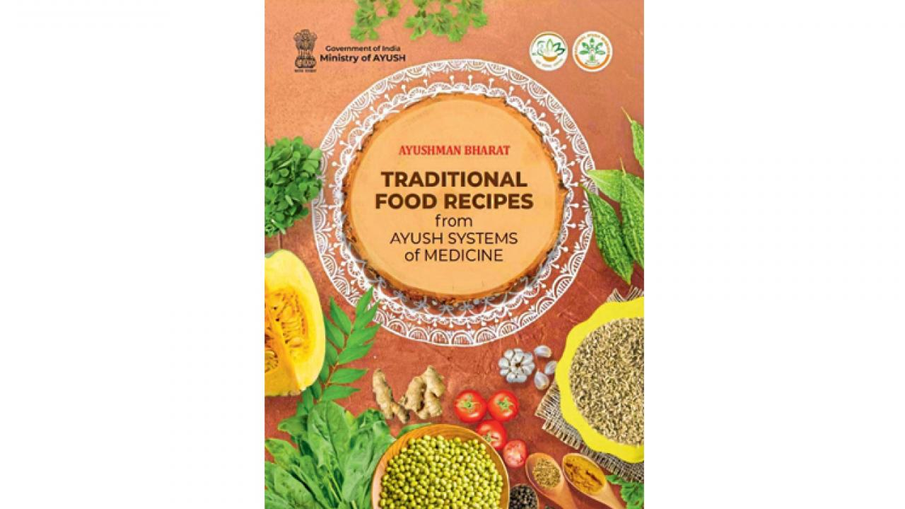 Goa: Ministry of AYUSH released e-book of traditional food recipes