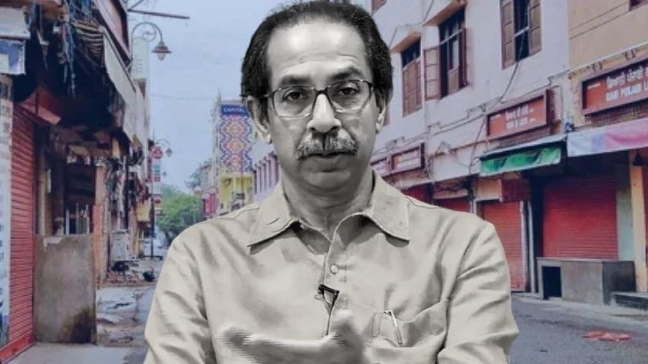 Thackeray government in confusion over lockdown