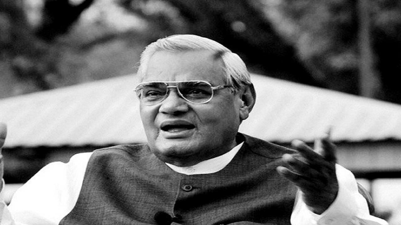 Good Governance Day 3 times president Atal Bihari Vajpayees 96th Birth Anniversary