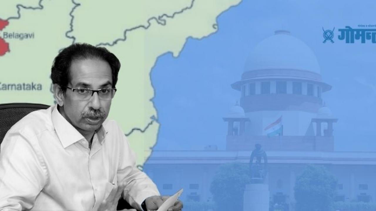 Maharashtra Government will approach Supreme Court to declare that part as Union Territory till the matter is in court