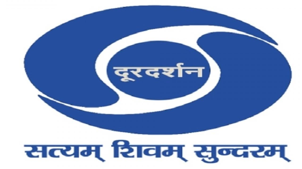 Doordarshan programs have been reduced