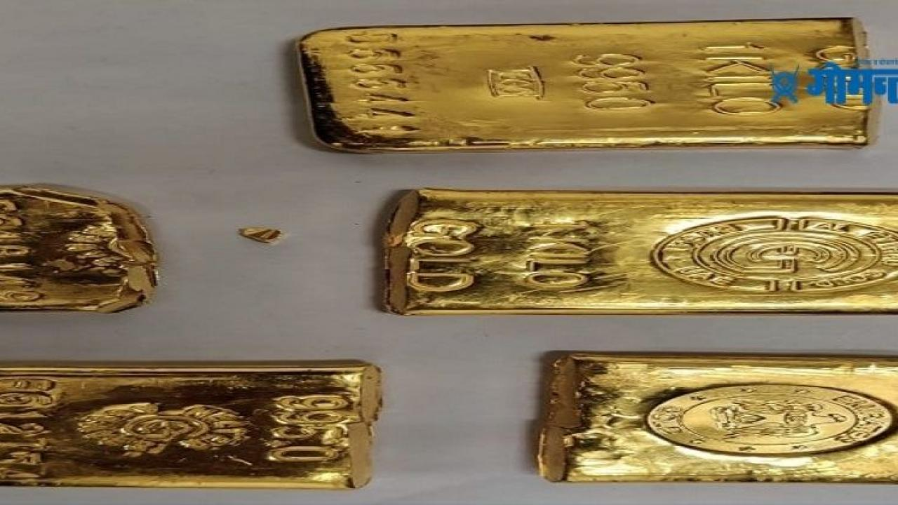 95 lakh gold seized at Dabolim airport