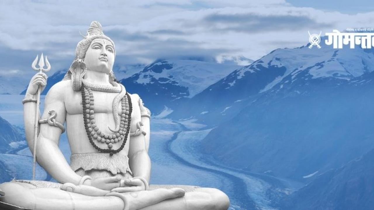 Mahashivaratri 2021 Mahashivaratri will be celebrated in such a way in the temples of Goa