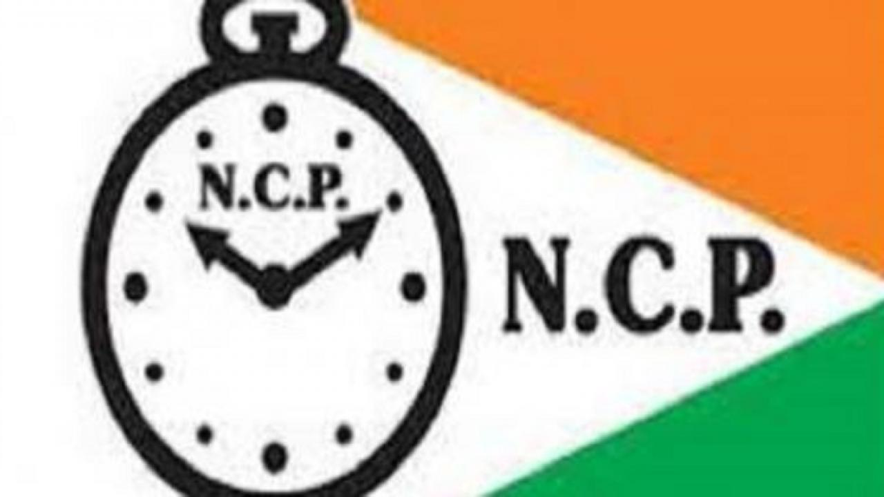NCP to expand the party