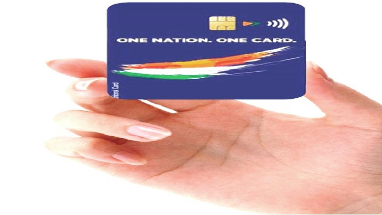 Prime Minister Narendra Modi will inaugurate One Nation One Card system tomorrow