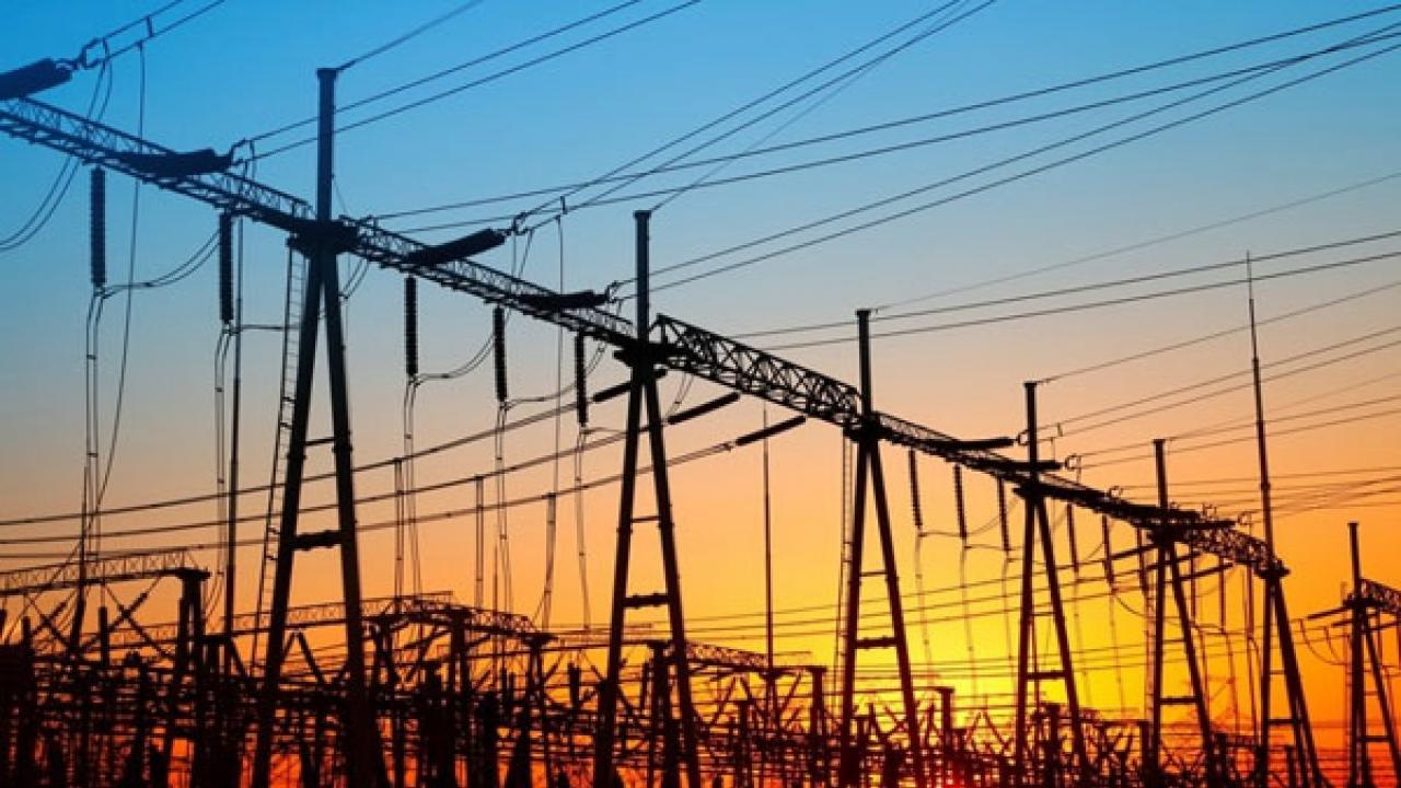 Electricity rates have not been increased by the government