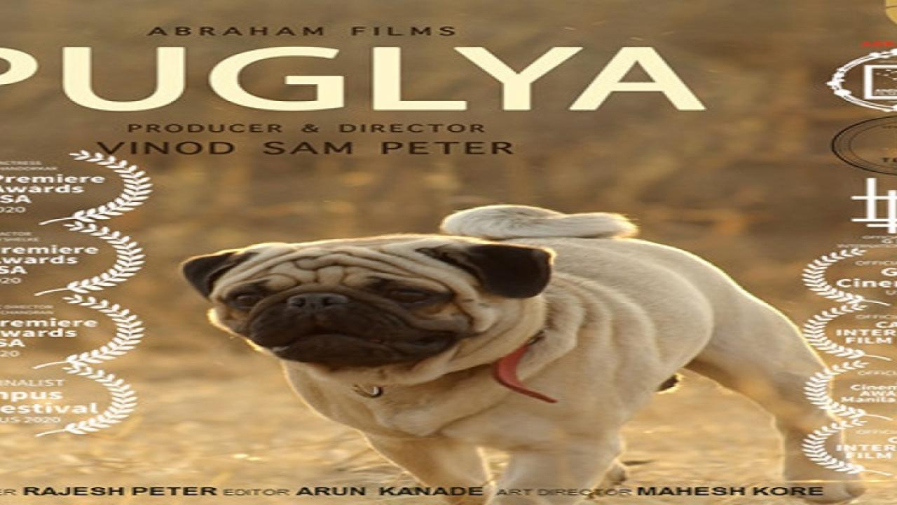 Marathi film paglya to be screened in International Film Festival of India