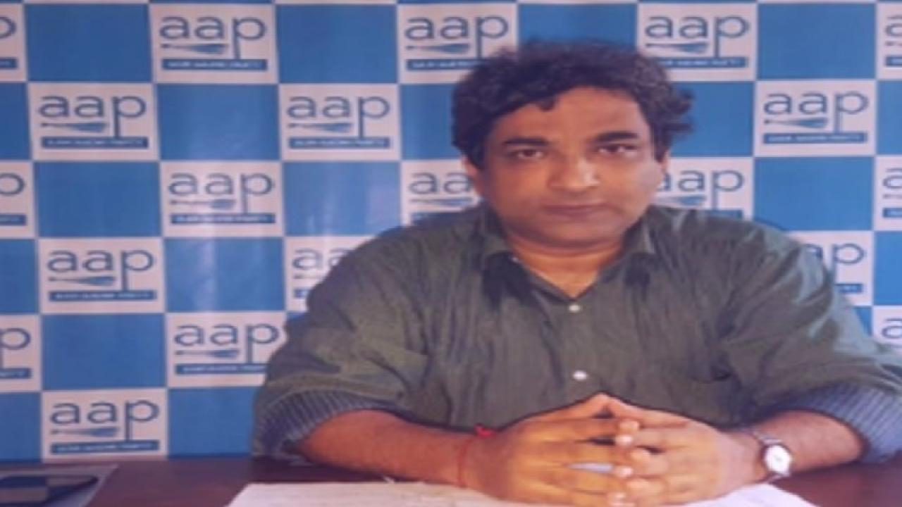 will do everything to save mhadai says aap conveyor