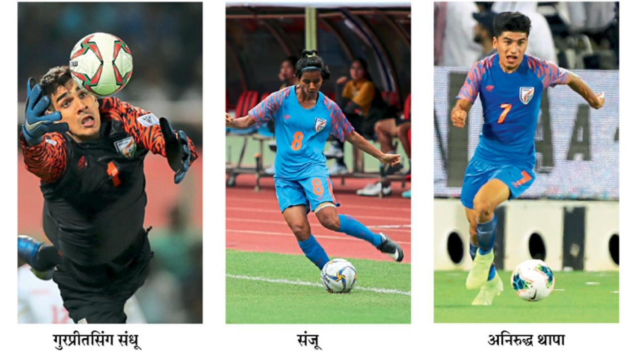 Gurpreet Singh Sindhu, Sanju receive AIFF player of the year award