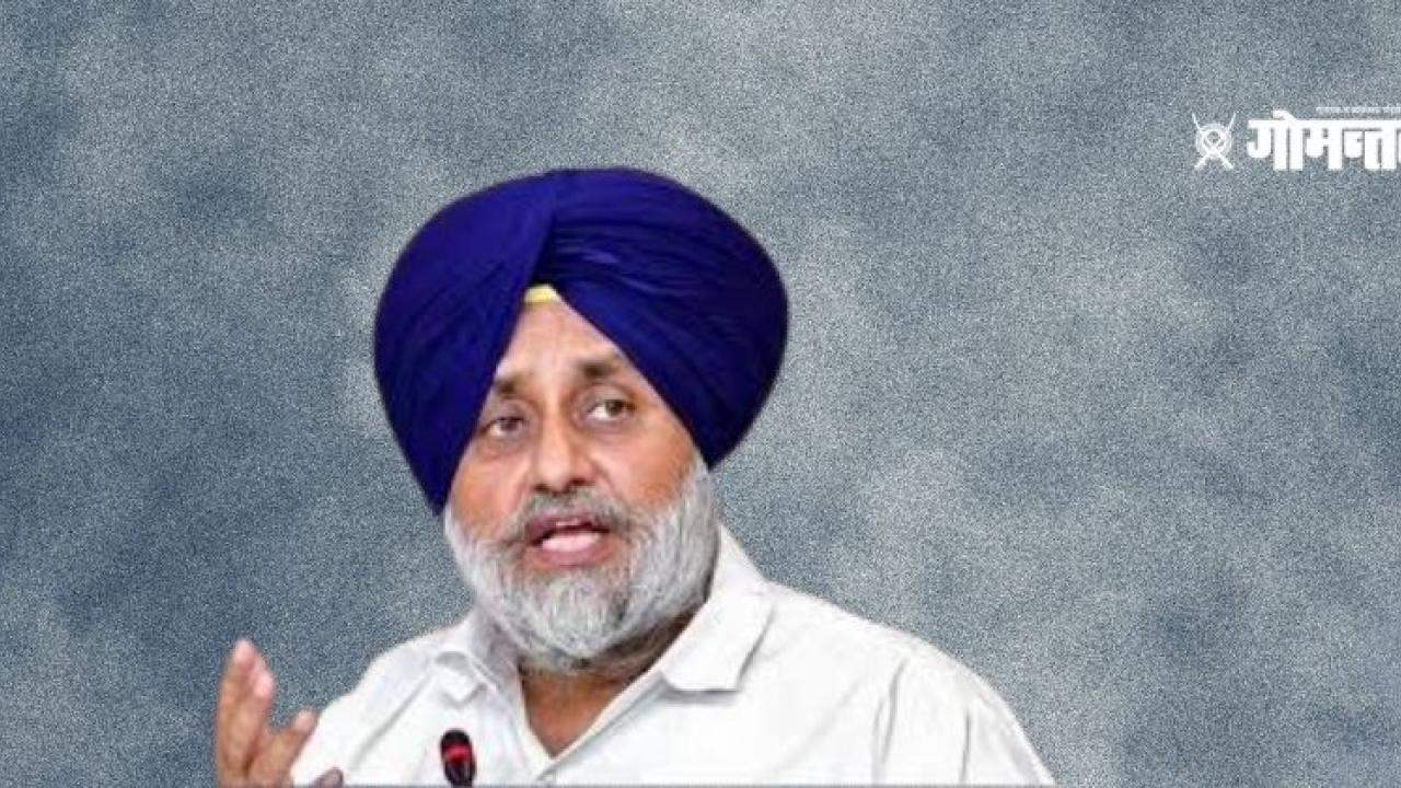 Congress goons today made an attempt on the life of Shiromani Akali Dal chief president Sukhbir Singh Badal