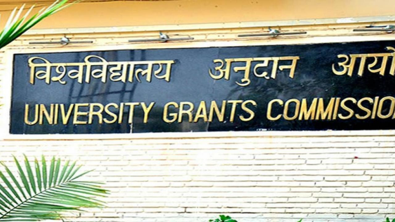 The University Grants Commission has directed to reopen the closed colleges after Diwali
