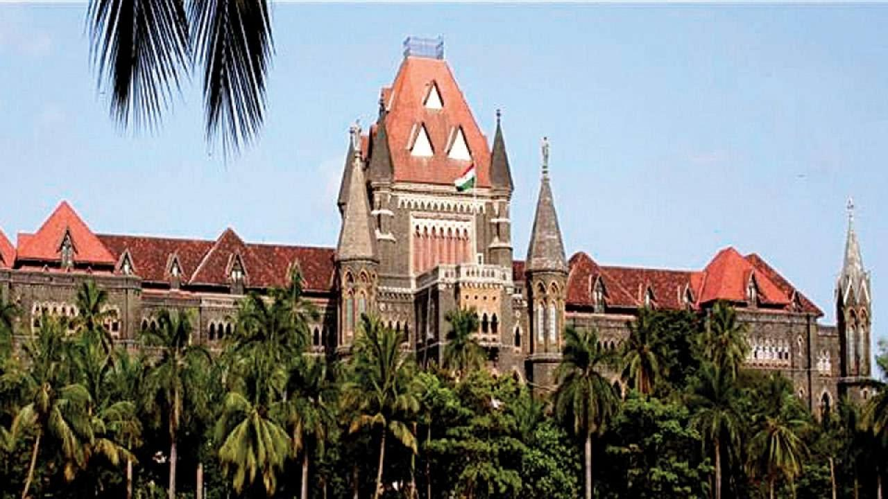The new order of Mumbai High Court