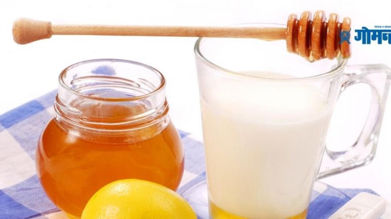 Taking a teaspoon of honey in milk every morning will relieve the stress of men