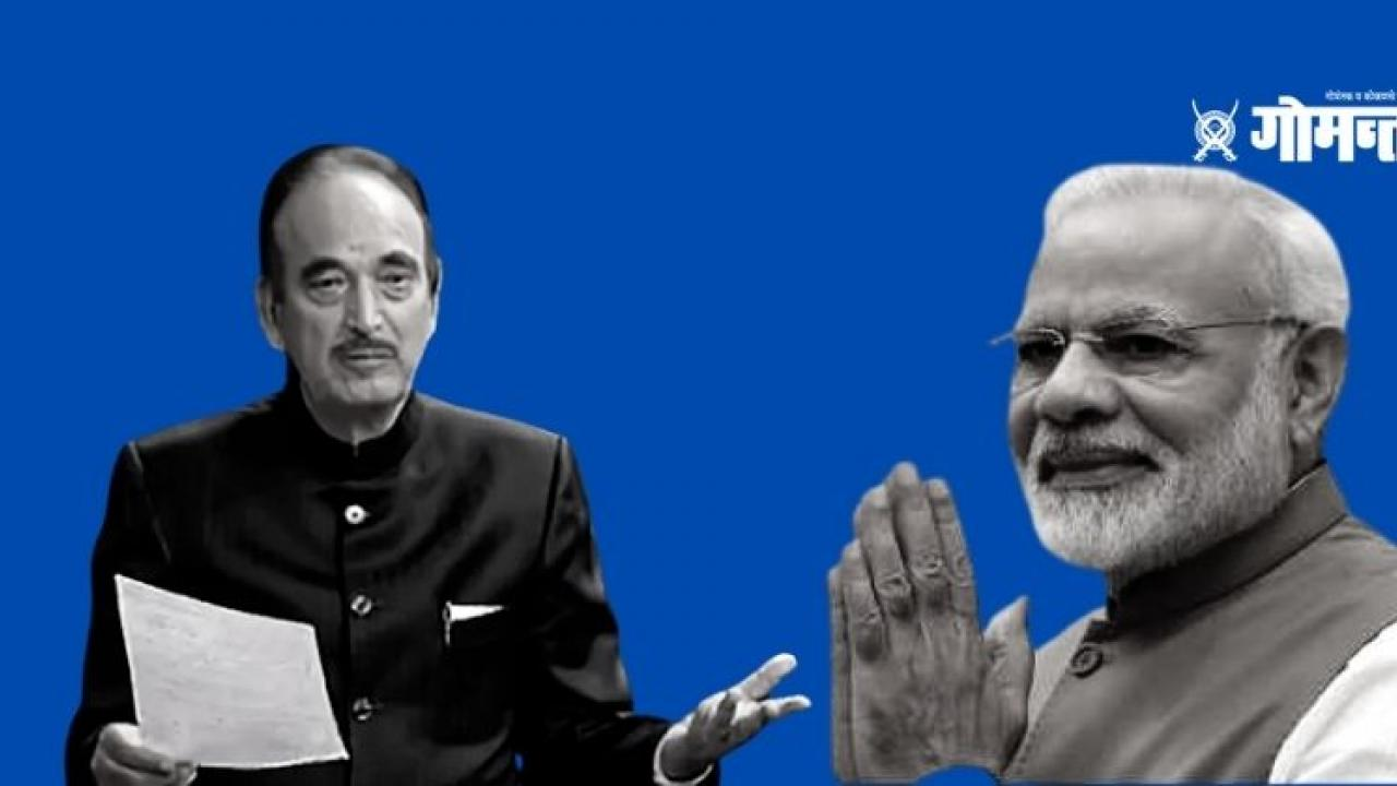 Ghulam Nabi Azad and PM
