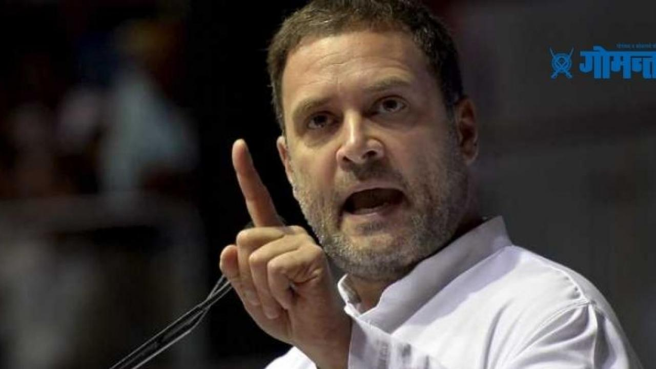 Rahul Gandhi accused the central government on the issue of UPSC
